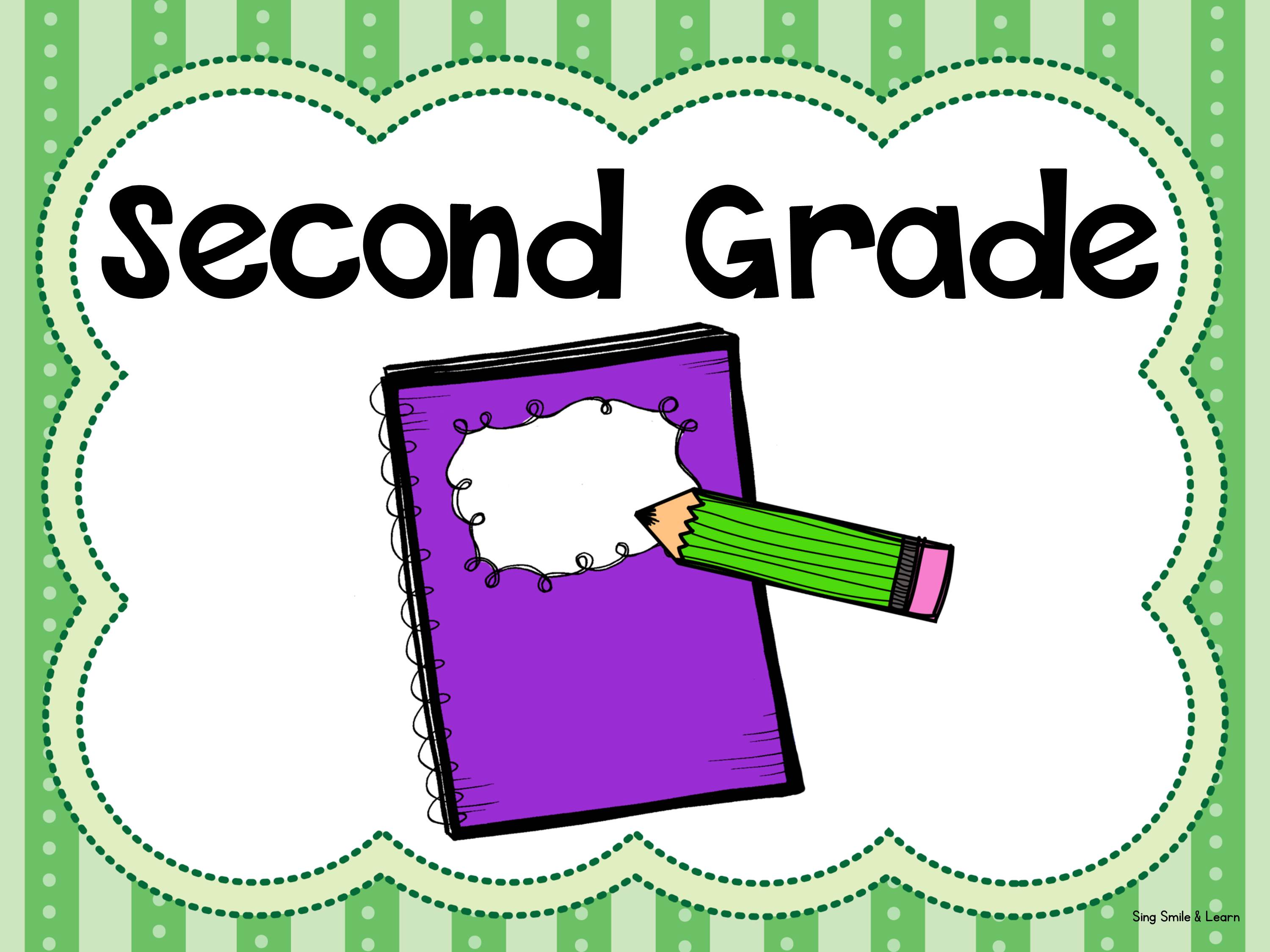 Second Grade Clipart Second grade board cover