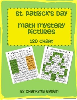 st patrick's day math mystery pictures
