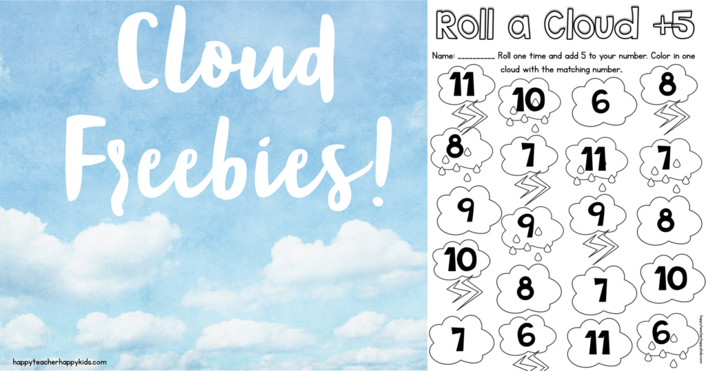 Cloud Math Game Freebies FB Blog Header