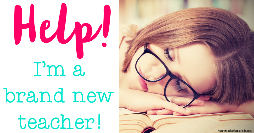 Help! I'm a brand new teacher FB Blog Header